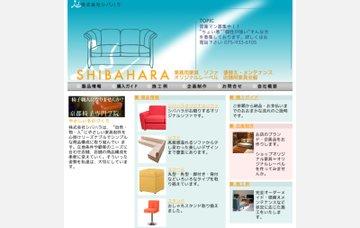 株式会社シバハラ