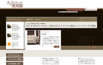 株式会社ギャラリー・エクセレンス