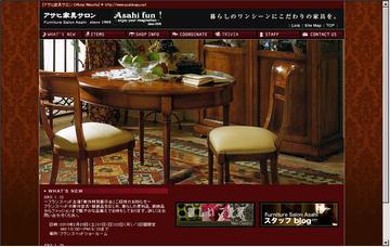 株式会社アサヒ家具サロン本店