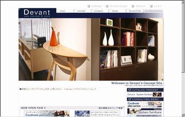 デヴァン(Devant)CASA-CASA高松店